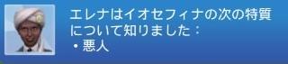 f:id:umazura-sim:20200201103839j:plain