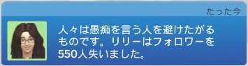 f:id:umazura-sim:20200205180331j:plain