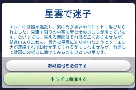 f:id:umazura-sim:20200206173954j:plain