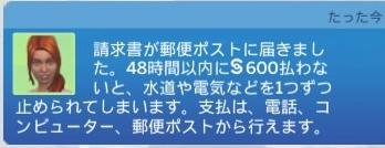f:id:umazura-sim:20200209095536j:plain