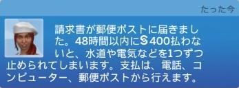 f:id:umazura-sim:20200212203835j:plain