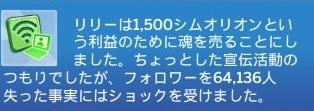 f:id:umazura-sim:20200212214049j:plain