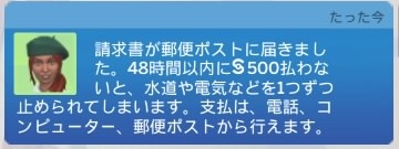 f:id:umazura-sim:20200221212628j:plain