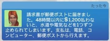 f:id:umazura-sim:20200309162157j:plain