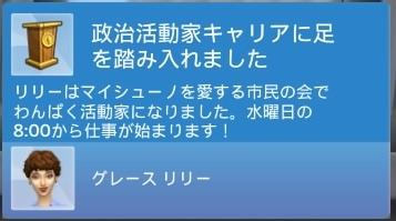 f:id:umazura-sim:20200422232553j:plain