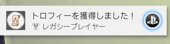 f:id:umazura-sim:20200429122201j:plain