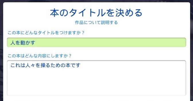f:id:umazura-sim:20200503232157j:plain