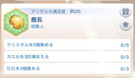 f:id:umazura-sim:20200506154837j:plain