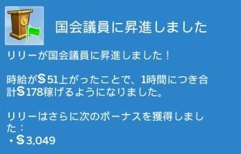 f:id:umazura-sim:20200518161852j:plain