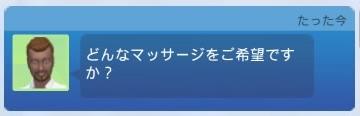 f:id:umazura-sim:20200521202634j:plain