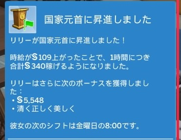 f:id:umazura-sim:20200804170153j:plain