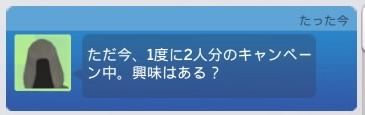f:id:umazura-sim:20200811120334j:plain