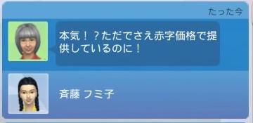 f:id:umazura-sim:20201123173212j:plain