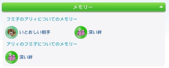 f:id:umazura-sim:20210110124729j:plain
