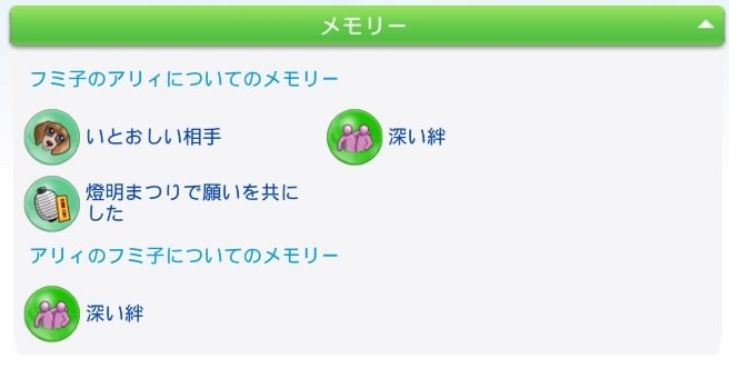 f:id:umazura-sim:20210110124858j:plain