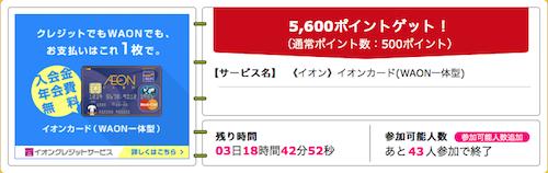 f:id:umazurahagi:20170302172158p:plain