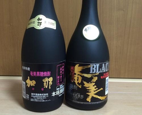f:id:umazurahagi:20170311132552j:plain