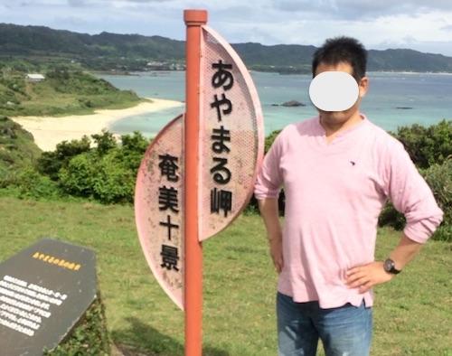 f:id:umazurahagi:20170311143908j:plain