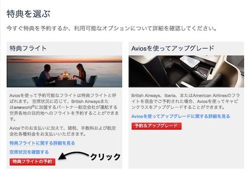 f:id:umazurahagi:20170315134428j:plain