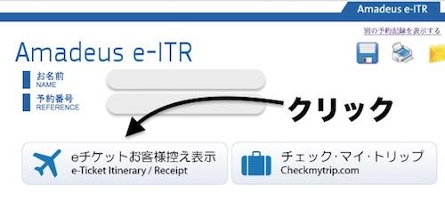 f:id:umazurahagi:20170315160442j:plain