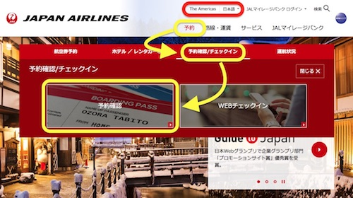f:id:umazurahagi:20170315170203j:plain