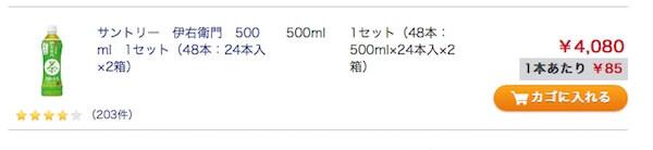 f:id:umazurahagi:20170325001020j:plain