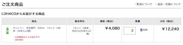 f:id:umazurahagi:20170325001030j:plain