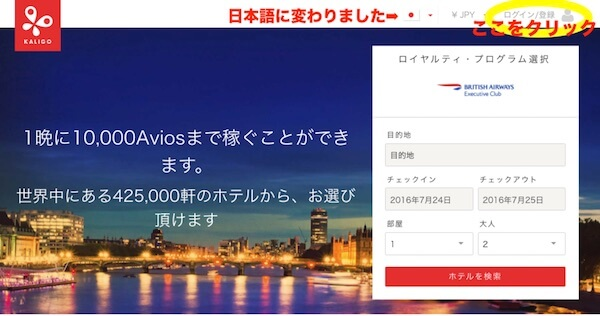 f:id:umazurahagi:20170325142015j:plain