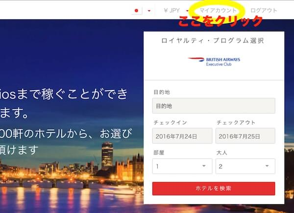 f:id:umazurahagi:20170325142045j:plain