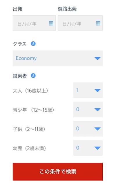 f:id:umazurahagi:20170325161709j:plain