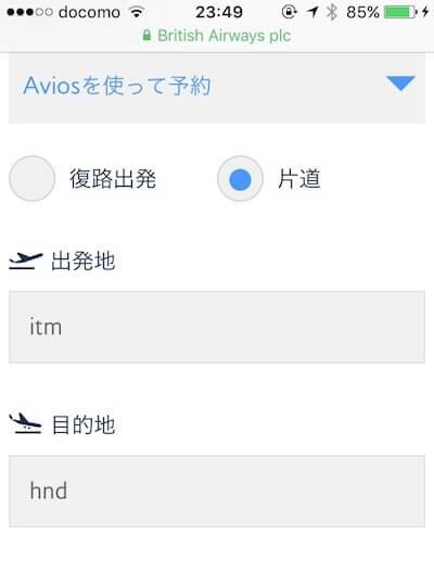 f:id:umazurahagi:20170325161721j:plain