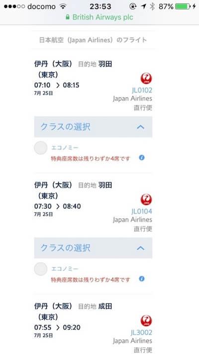 f:id:umazurahagi:20170325161747j:plain