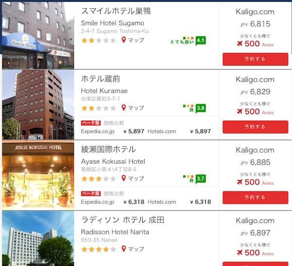 f:id:umazurahagi:20170325232309j:plain