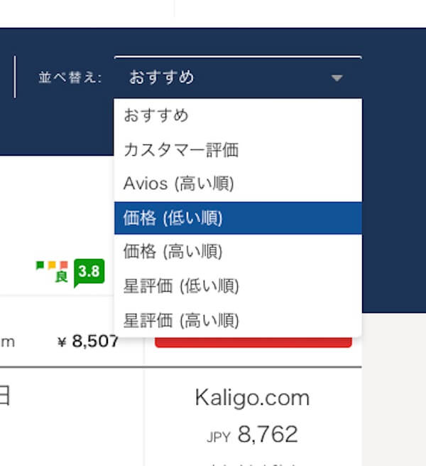 f:id:umazurahagi:20170325232421j:plain