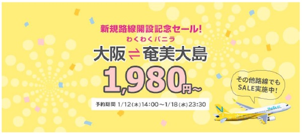 f:id:umazurahagi:20170326200150j:plain