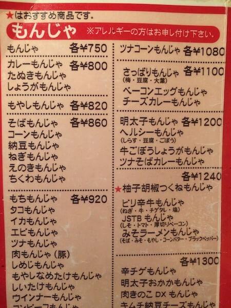 f:id:umazurahagi:20170326235239j:plain