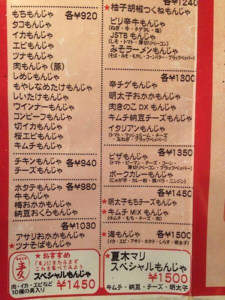 f:id:umazurahagi:20170326235248j:plain