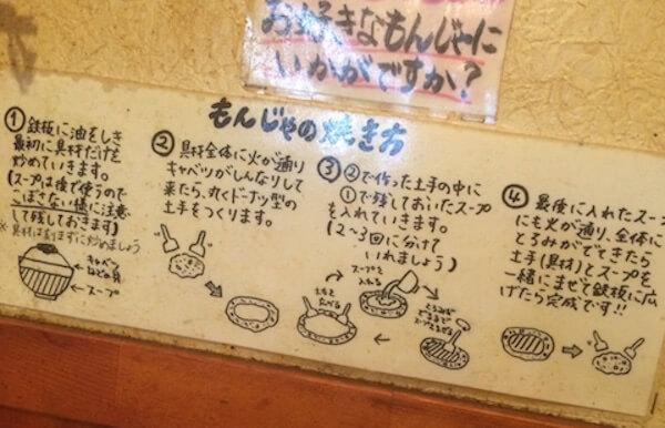 f:id:umazurahagi:20170326235308j:plain