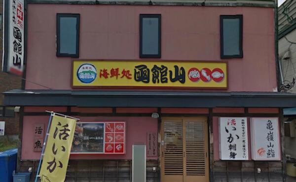 f:id:umazurahagi:20170327201931j:plain