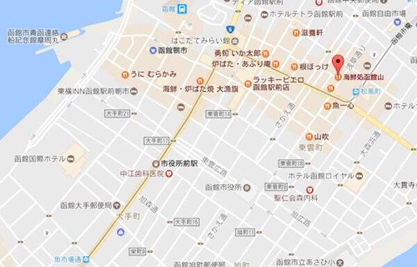 函館山への行き方