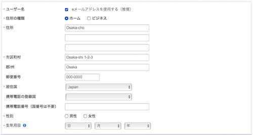 f:id:umazurahagi:20170423120810j:plain