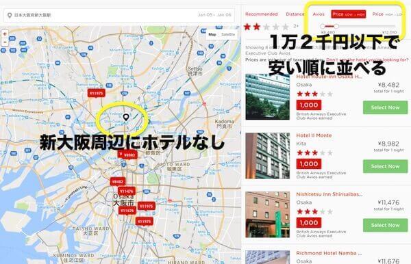 f:id:umazurahagi:20170423204051j:plain