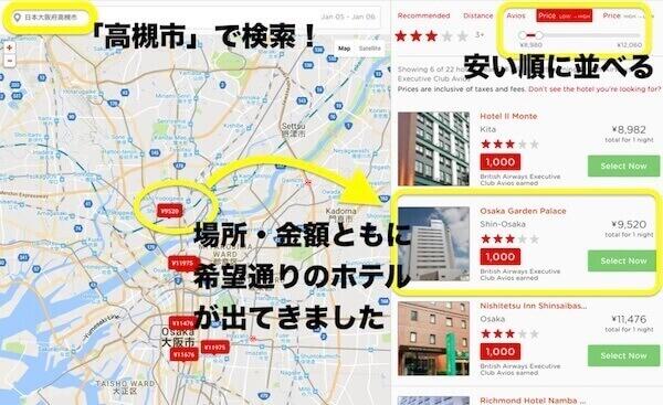 f:id:umazurahagi:20170423204127j:plain