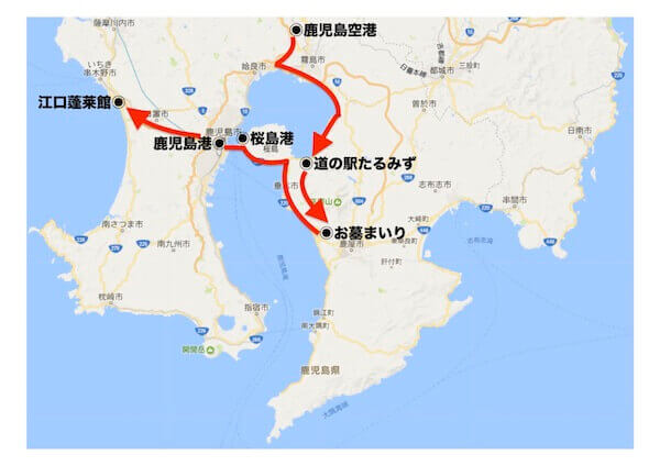 f:id:umazurahagi:20170424134542j:plain