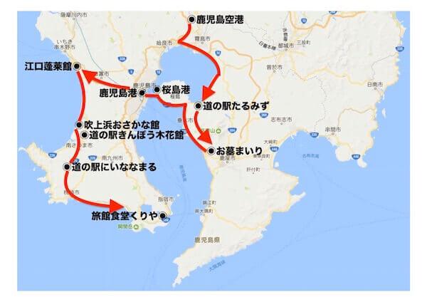 f:id:umazurahagi:20170424134705j:plain