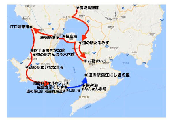 f:id:umazurahagi:20170424134838j:plain