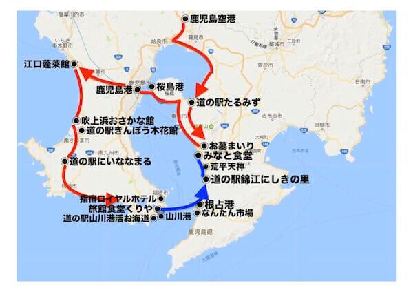 f:id:umazurahagi:20170424134922j:plain