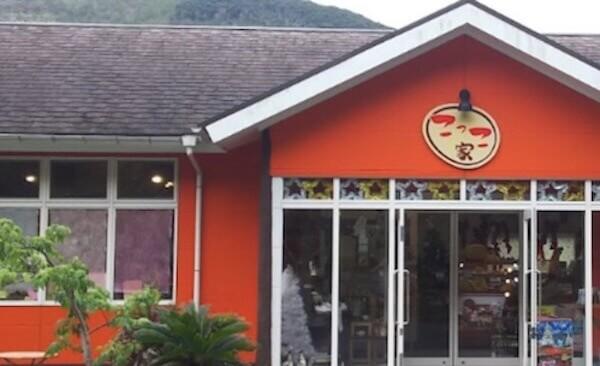 奄美大島のこっこ家