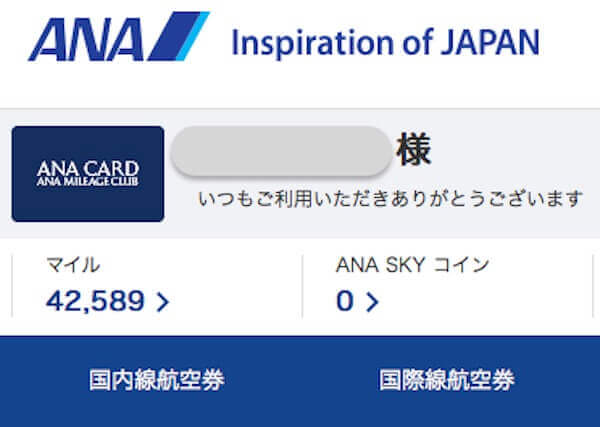 f:id:umazurahagi:20170424153512j:plain