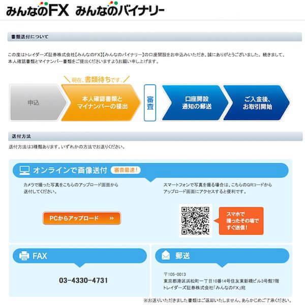 f:id:umazurahagi:20170424153533j:plain